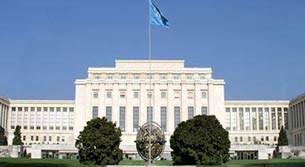Trụ sở Công Trường Liên Hiệp Quốc (Place des Nations) ở thành phố Geneva