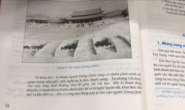 Trang 14 của sách có in bài giảng về lịch sử phát minh của người Trung Quốc