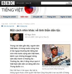 DoNgocBich-BBC.jpg