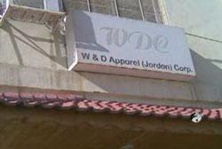 Công ty may mặc W&D Apparel ở Jordan. Hình chụp từ youtube.