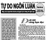 TudoNgonLuan200.jpg