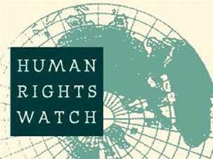Biểu tượng Tổ chức Theo dõi Nhân quyền Quốc tế HRW.