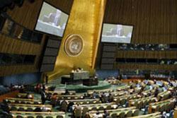 Hội nghị Thượng đỉnh Mục tiêu Phát triển Thiên niên kỷ sẽ được tổ chức tại New York vào ngày 20-22/09/2010. Photo courtesy of UN Millennium Campaign.