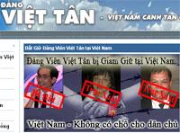VietanWeb200.jpg
