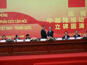 Ban lãnh đạo tỉnh Lạng Sơn trong lần hội nghị với phía Trung Quốc về vấn đề biên giới hồi năm 2009 tại tỉnh Lạng Sơn.