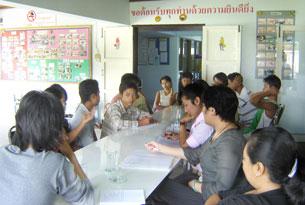 Trung tâm bảo vệ, hướng nghiệp người lao động, thuộc bộ xã hội Thái Lan. photo by Đỗ Hiếu, RFA