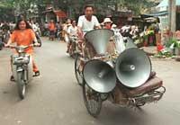 LoudSpeaker200.jpg