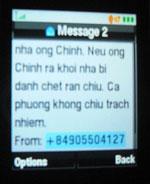 Text message của Mục Sư Nguyễn Công Chính gởi cho phóng viên Hà Giang RFA