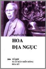 NguyenChiThien150.jpg