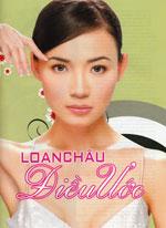 Nữ ca sĩ Ninh Cát Loan Châu. (Photo courtesy of Thúy Nga)
