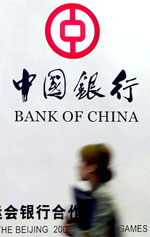 BankChina150.jpg