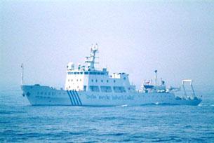 Lực lượng tuần duyên thuộc hải quân Nhật ghi nhận tàu hải quân Trung Quốc
