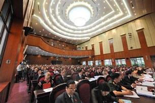 Một buổi họp Quốc Hội tại Hà Nội(ảnh minh họa)