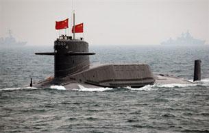Tàu ngầm xử dụng năng lượng hạt nhân của TQ