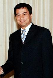 Thủ tướng Abhisit Vejajiva