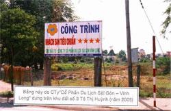 Tu viện dòng Thánh Phaolô tại Vĩnh Long bị nhà nước chiếm làm khách sạn. Photo courtesy of vietcatholic.net