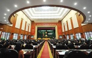 VN_National_Assembly_305.jpg