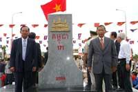 CambodiaVietnamBorder200.jpg