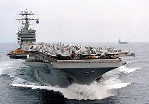 Hàng không mẫu hạm George Washington
