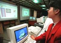 InternetYouth200b.jpg