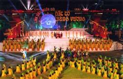 Lễ giỗ Tổ Hùng Vương - Lễ hội Đền Hùng năm 2010, tại tỉnh Phú Thọ. Photo courtesy of vnmedia.vn