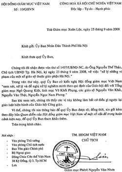 hdgmvn-Hanoi-09252008-250.jpg