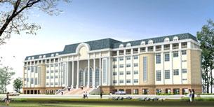 Đại học Sư Phạm TP HCM. Courtesy hcpup.edu.vn