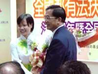 NguyenthiTham200.jpg