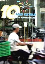 FordVnInvest150.jpg