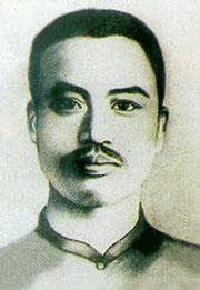 Liệt sĩ Nguyễn Thái Học