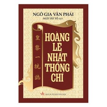 Bìa sách lịch sử Hoàng Lê Nhất Thống Chí