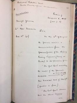 Bản dịch một bức thư từ Tổng lý Nha môn của nhà Thanh gửi ông Henry Bax-Ironside thuộc Cơ quan đại diện Anh ở Bắc Kinh vào ngày 8/8/1899. [Cơ quan Lưu trữ Quốc gia Anh / Bill Hayton]