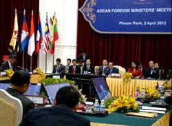 Hội nghị các Bộ trưởng Ngoại giao ASEAN- RFA clip