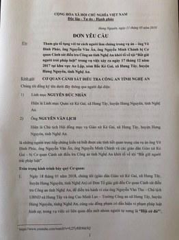 Đơn yêu cầu xin được tham gia tố tụng với tư cách người làm chứng cho ông Võ Đình Phúc.