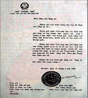 Công hàm Phạm Văn Đồng 1958