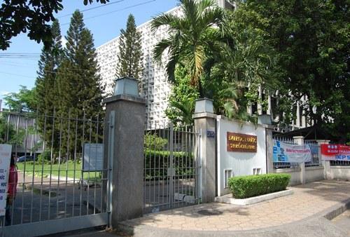 Đại học Y dược Thành phố Hồ Chí Minh.