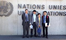 Bên trong khuôn viên của Palace of Nations. Photo courtesy of vietnamupr.com
