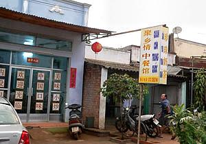 Nhà hàng Trung Quốc ở khu mỏ Tân Rai. Source RFVN