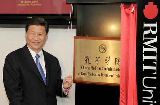 Hình minh họa. Chủ tịch Trung Quốc Tập Cận Bình tại lễ khai trương Viện Y học Khổng Tử ở trường đại học RMIT tại Melbourne, Australia hôm 20/6/2010.