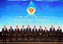 Hội nghị thượng đỉnh ASEAN 7-5-2011