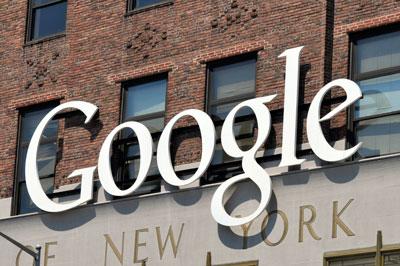 Văn phòng của Google ở New York chụp hôm 26/1/2017.