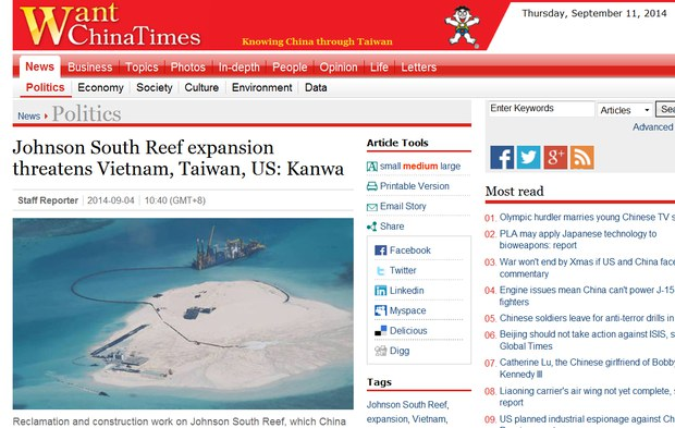 Tờ Want China Times của Đài Loan đưa tin
