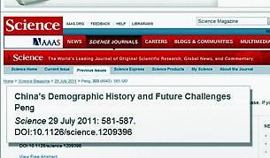 """Bài báo của Xizhe Peng có tựa """"Lịch sử nhân khẩu học của Trung Quốc và thách thức trong tương lai"""" đăng trên tạp chí Science (online)"""