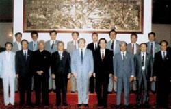 Hội Nghị Thành Đô năm 1990 tại Tứ Xuyên, Trung Quốc. File photo.
