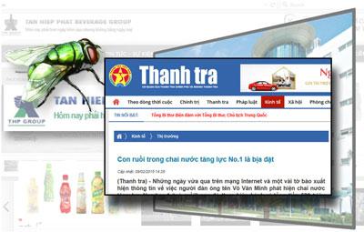 Con ruồi Tân Hiệp Phát (ảnh minh họa)