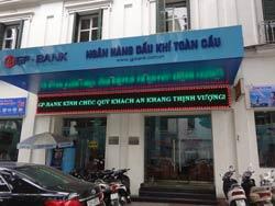 Ngân hàng Dầu Khí Toàn Cầu tại Hà Nội, ảnh chụp tháng 6/2012. RFA photo