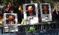 Người Mỹ gốc Việt biểu tình chống sự có mặt của Thủ tướng Việt Nam Nguyễn Tấn Dũng sáng ngày 27 tháng 9 tại NY.