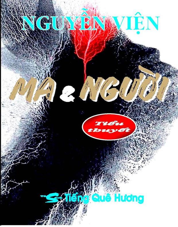 Nguyen_Vien_Book.jpg