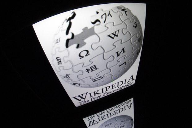 Logo của trang Wikipedia.