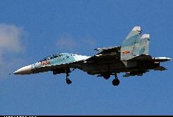 Sukhoi-MK2 của KQVN